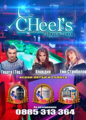 Night Bar and Night Club Cheers - Friday